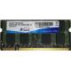 Memória ADATA ADOVF1B163G2G 2GB SODIMM DDR2 PC2-6400 800MHz 2Rx8 CL5