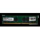 Buffalo D2U667C-1G/BJ AFB 1GB 240p PC2-5300 CL5
